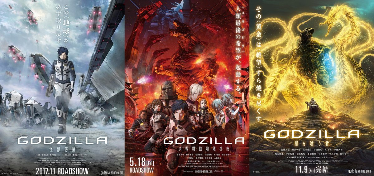 """SSSS.D180223 on Twitter: """"The Godzilla Anime Trilogy. What went ..."""