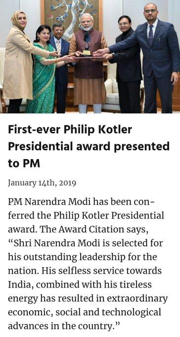 @BharatAbhimani @aparnasridhar7 First-ever Philip Kotler Presidential award presented to PM Photo