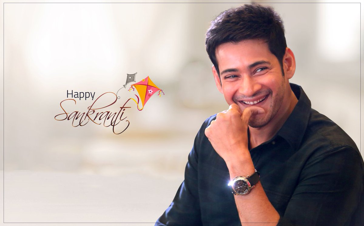 Sending my warm wishes and love to you and your family on this auspicious festive occasion... Wishing you a bright & joyful Sankranti 😊😊 #HappyMakarSankranti  #HappyPongal