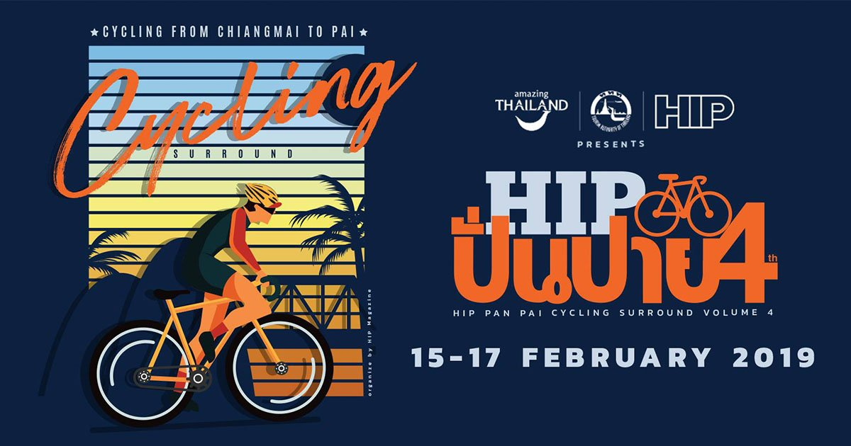 ทัวร์ปั่นจักรยานจาก #เชียงใหม่ ไป #ปาย #แม่ฮ่องสอน โดย TAT @ThailandFanClub ร่วมกับนิตยสาร HIP 'HIP Pan Pai Cycling Surround Vol.4' A cycling trip from Chiang Mai to Pai, Mae Hong Son. #รีวิวเชียงใหม่ #reviewchiangmai #Thailand #Pai #ChiangMai  http:// lovstay.com/cycling-tour-t o-pai-with-hip-pan-pai-cycling-surround-vol-4/ &nbsp; … <br>http://pic.twitter.com/ZL8RPKljyC