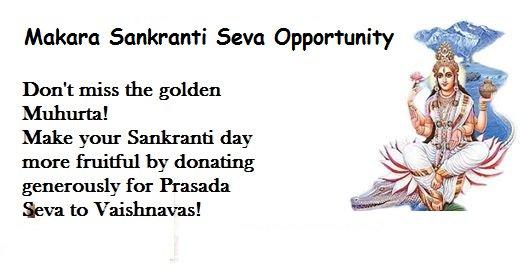 Happy Makara Sankranti! Don't miss the golden Muhurta! For details: https://t.co/4BJJSzJG5C https://t.co/78rKTLz505