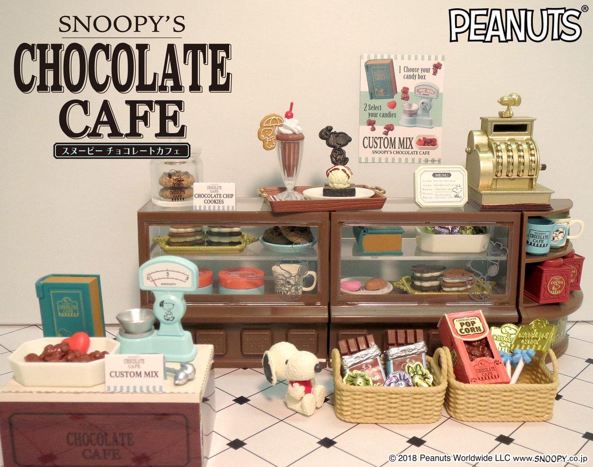 SNOOPY'S CHOCOLATE CAFÉに関する画像2