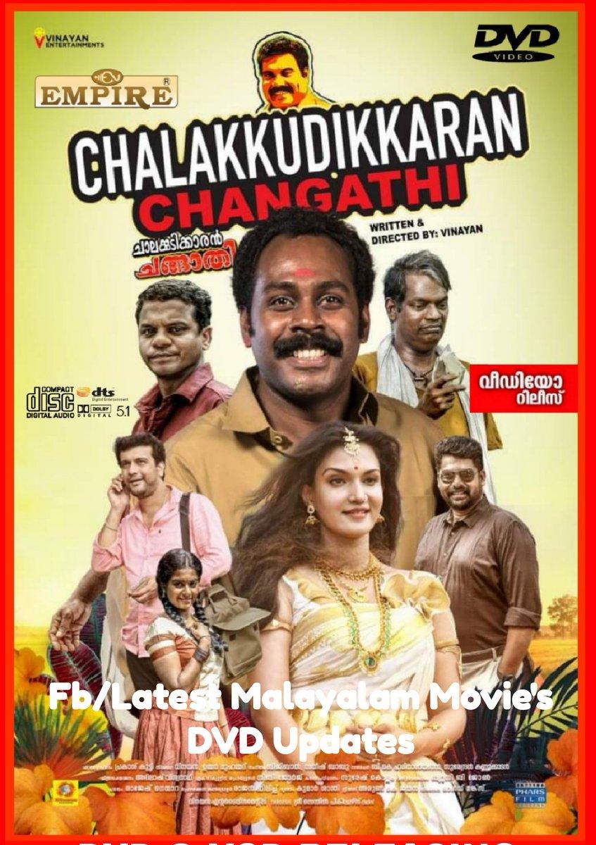 parava malayalam movie torrent download torrent