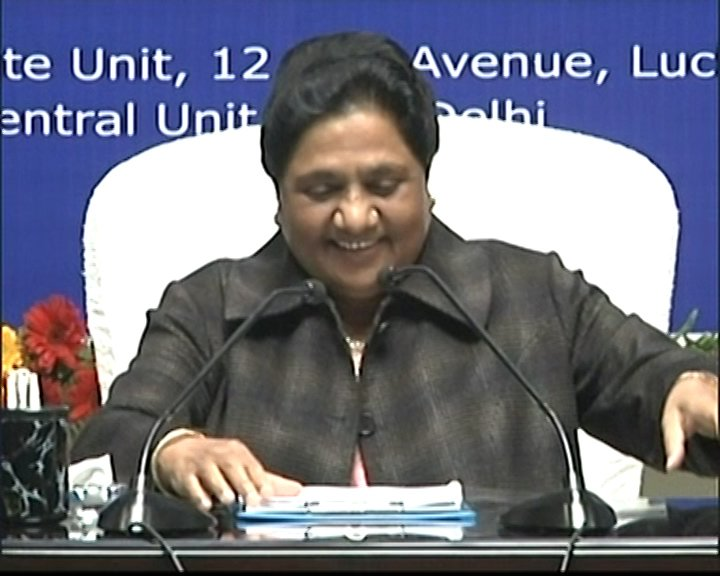 LIVE: 'Our alliance with SP gave sleepless nights to @BJP4India' says #Mayawati https://t.co/DklVA2kRqn