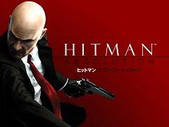 RT @4GamerNews: 「ヒットマン:アブソリューション」のHDリマスター版がPS4/Xbox One向けに配信開始 https://t.co/Rb5Kfh7Bkk https://t.co/MdxlBC5y3p