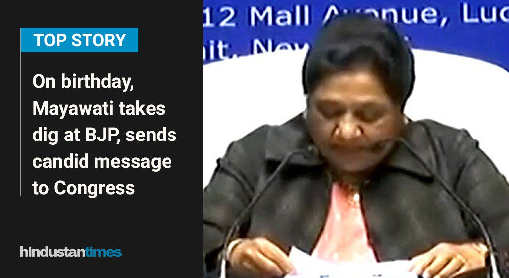 Top story on https://t.co/o0DfqOYtUN right now: https://t.co/wsTrheJxGt  #HTTopStory #Mayawati