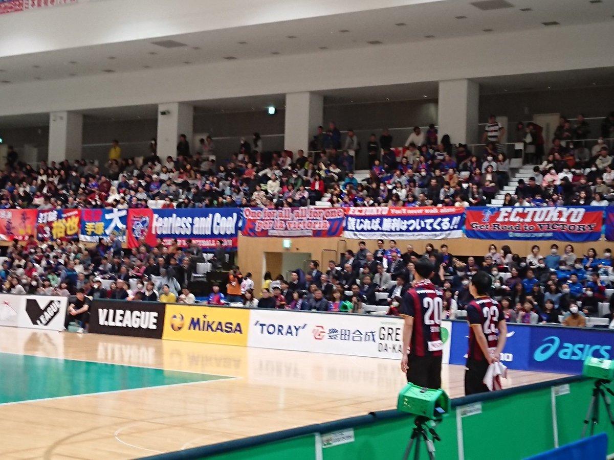FC東京バレーボールチーム (@fct...