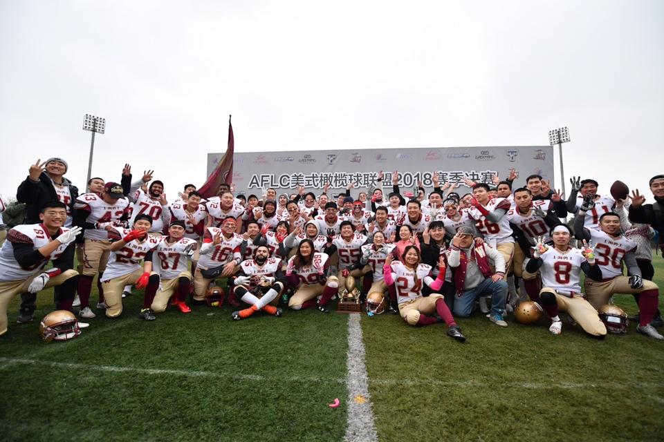 Local football update: Congratulations to the Shanghai Warriors for winning back-to-back American Football League of China titles! They defeated the Shanghai Titans 40-34 in overtime to claim the team's third league championship 🏆🏆🏆 #LetsPlayFootball #NFLChina https://t.co/DhmC32XDYp