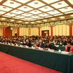 Image for the Tweet beginning: Attended the 4th China Economic