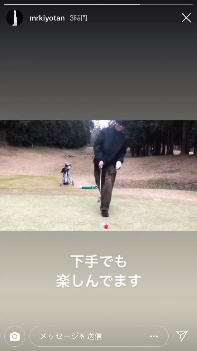 清原 翔 インスタ グラム