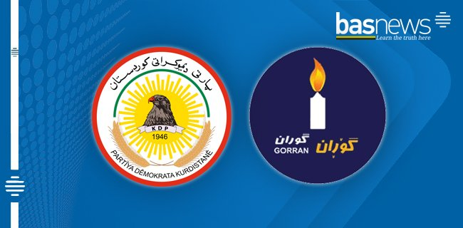 #NOW #KDP and #Gorran in meeting to discuss next government — #BasNews DETAILS TO FOLLOW…