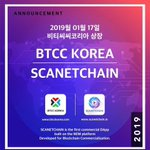 Image for the Tweet beginning: [Scanetchain(SWC) X BTCC KOREA]  -Listing Date: