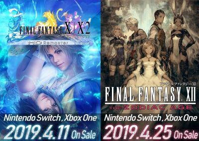 test ツイッターメディア - Switch/Xbox One版『FFX/X-2 HDリマスター』は4月11日『FF12 TZA』は25日に発売決定! https://t.co/4w9n8dDXix https://t.co/0ziWCcE2hu