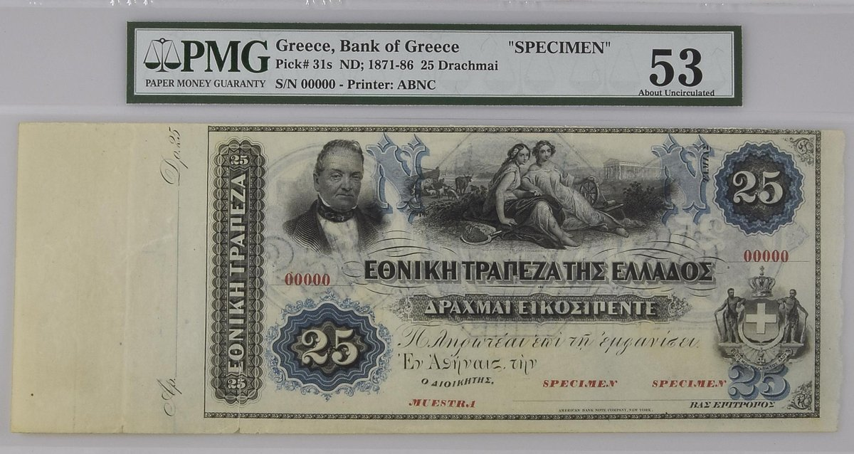 Auction 631 Was Held By Akaramitsos On January 12 Learn More Http Pmgnotes News Article 7110 Numismatics Greece Pic Twitter Ygkp1p0gen