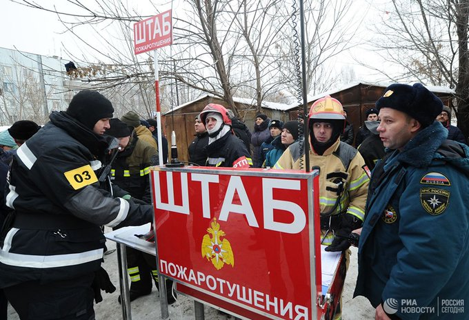 Жители Ростовской области собирают вещи для пострадавших в Шахтах Фото