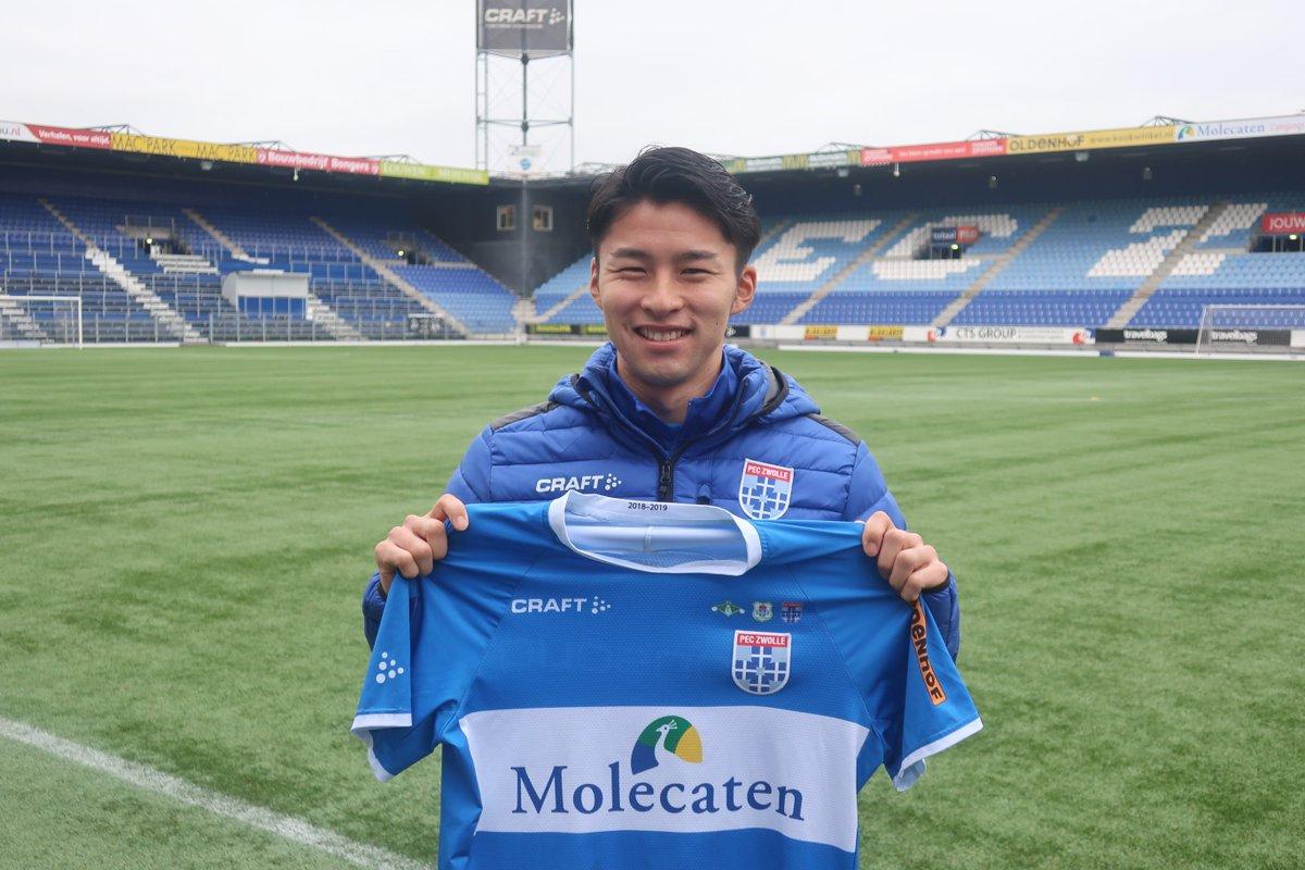 test Twitter Media - Yuta Nakayama nieuwe aanwinst PEC Zwolle! Lees hier het volledige bericht: https://t.co/PfNxsYHG8m #peczwolle #transfer https://t.co/h0NdGnuKwV