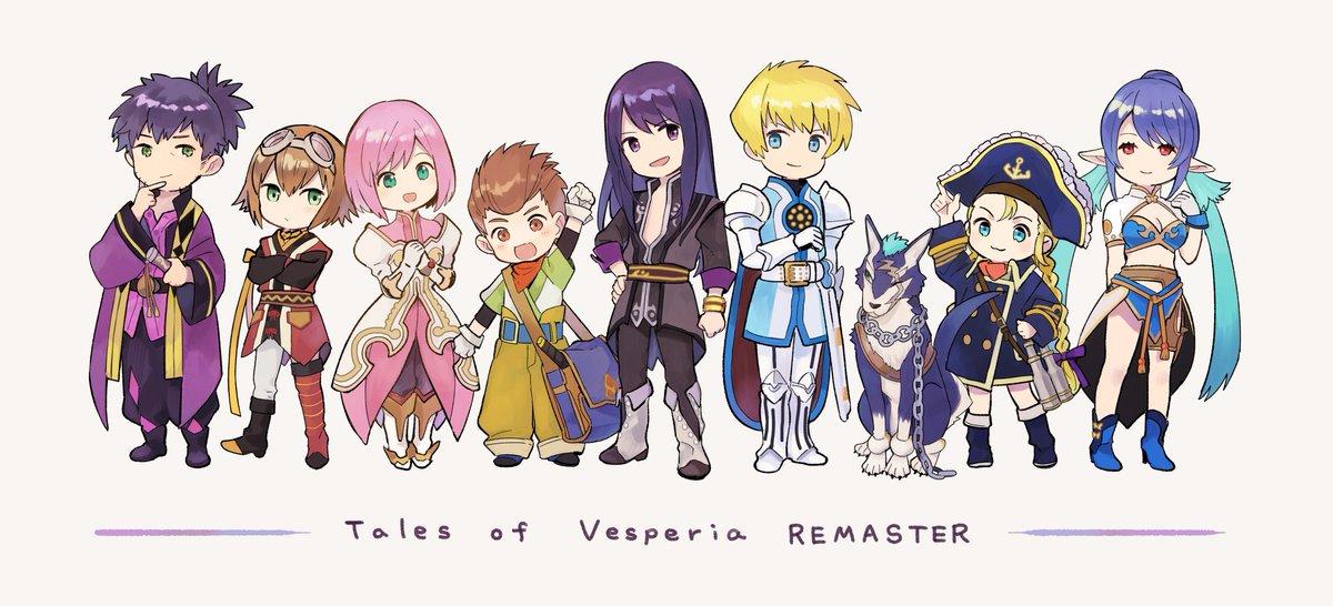 テイルズ オブ ヴェスペリア REMASTERに関する画像4
