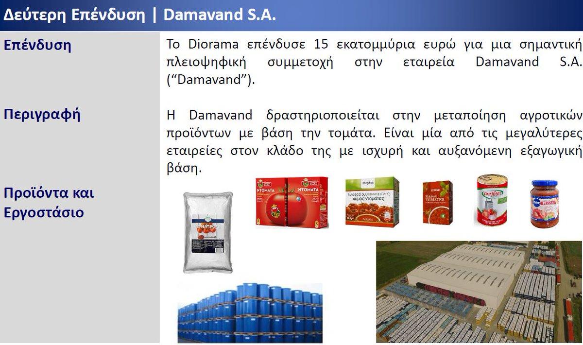 Επενδύσεις που θα τα 115 εκατ. ευρώ θα πραγματοποιήσει η Diorama 1 ... 314d0294db5