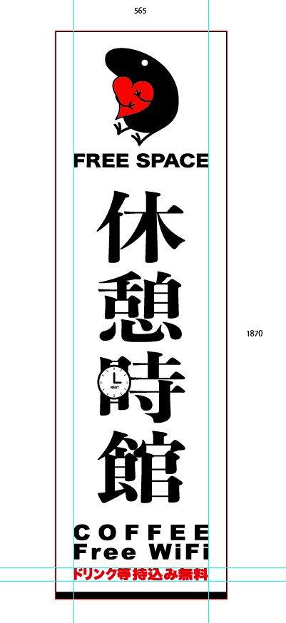 山根 けんじ (@knzyam)   Twitte...
