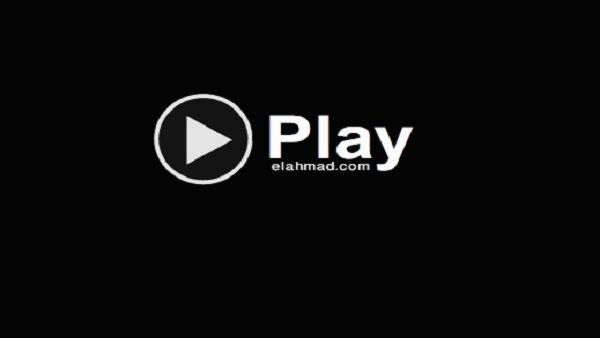 كورة ستار الآن بث حي 🏆 livehd7 الانصار ضد النصر كأس خادم الحرمين الشريفين - السعودية 2019🇦⚽️ #النصر_الاًنصار هنا روابط البث المباشر 💪💪 👇👇👇 كمبيوتر 🖥️ جوال 📱 👉 يوتيوب 🔥 👉 #النصر_الانصار صورة فوتوغرافية