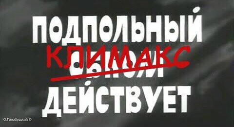 Заборонена Компартія вп'яте висунула Симоненка кандидатом у президенти - Цензор.НЕТ 1907