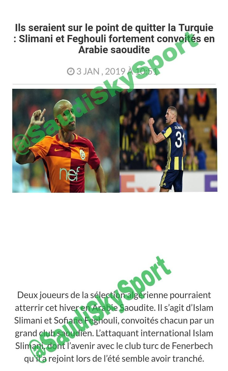 الصحف الجزائرية : الجناح (سفيان فغولي / لديه اهتمام من نادي #الاتحاد