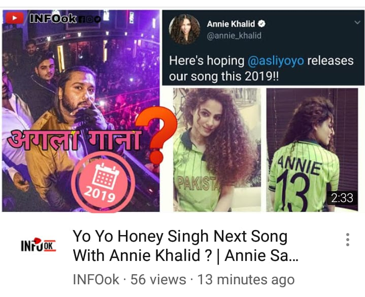 yo yo honey singh 2019 new song