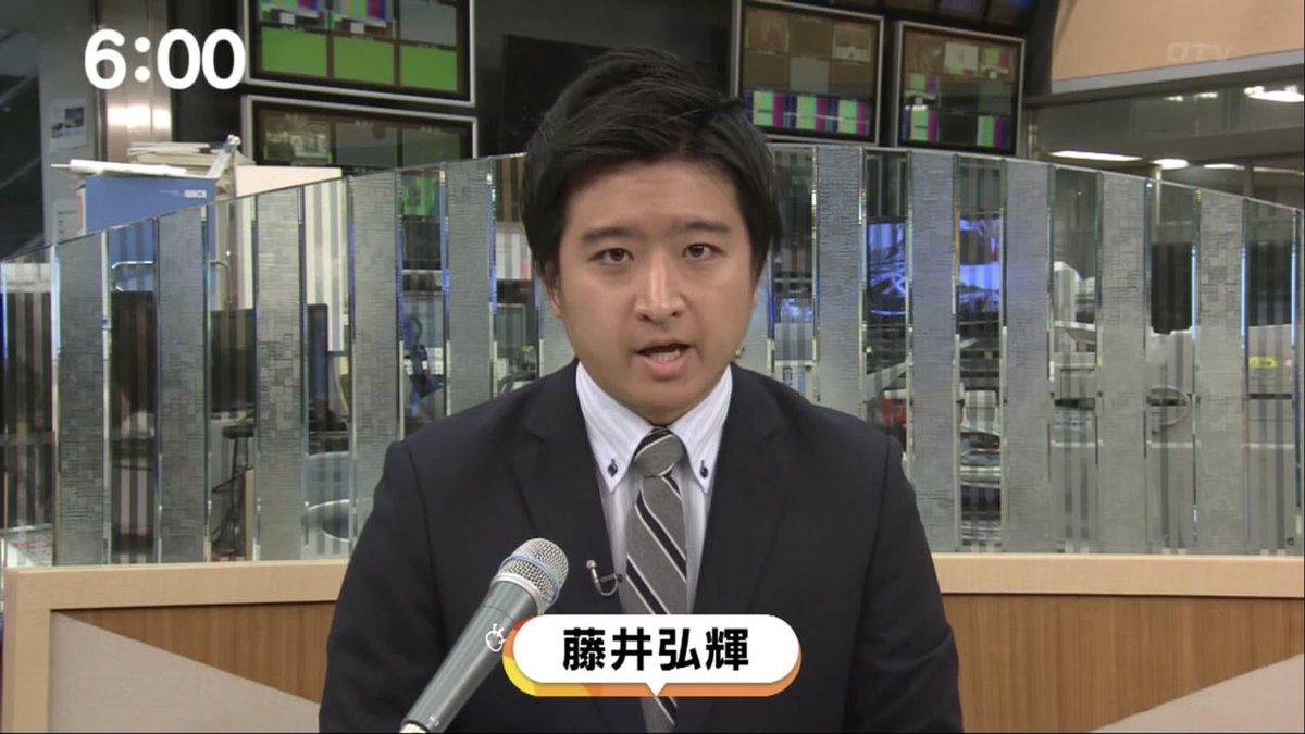 """ソーンK en Twitter: """"けさのめざましテレビ内FNNニュース… """""""
