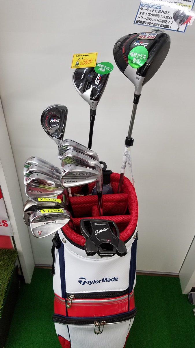 売り ゴルフ パートナー 初