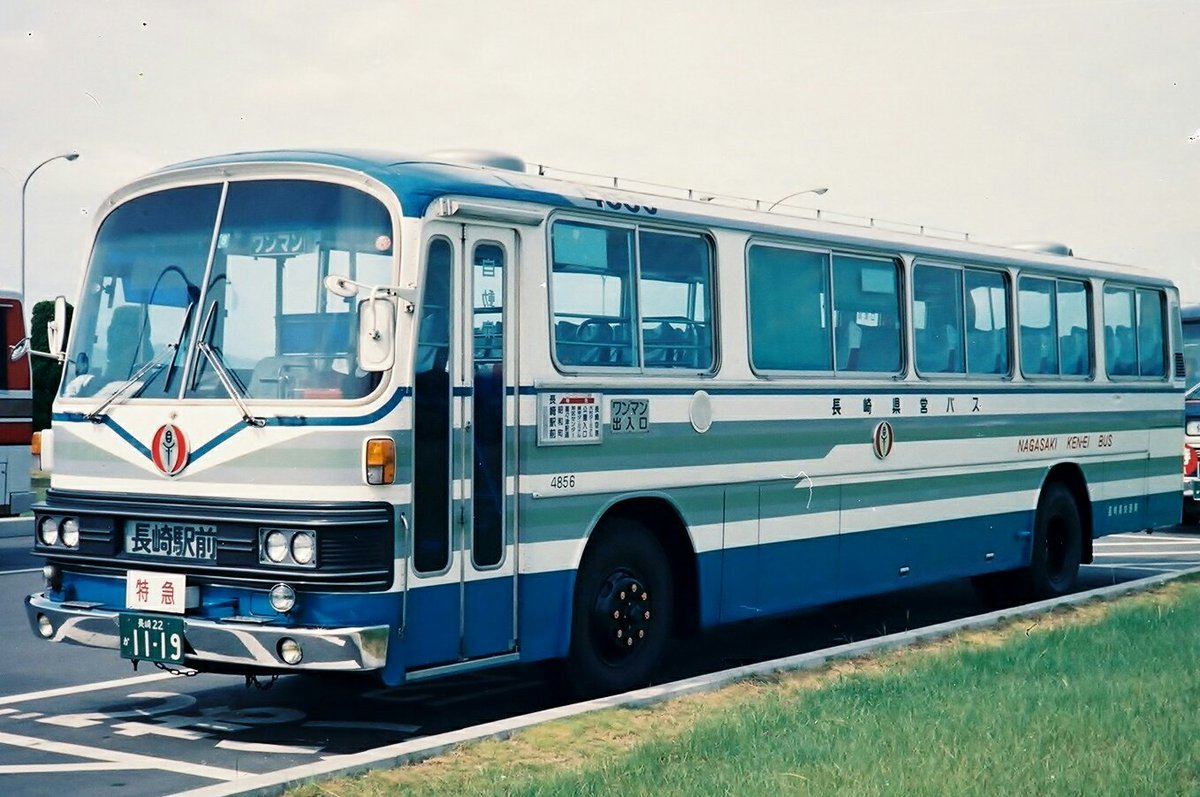 長崎 県営 バス