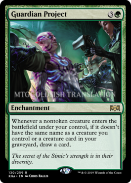 Mtggoldfish On Twitter Interesting Green Card Draw Enchantment