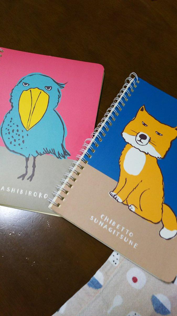 test ツイッターメディア - チベットスナギツネとハシビロコウ。 セリアのノート! 可愛くてついお買い上げ(笑)  #チベットスナギツネ   #ハシビロコウ   #ノート   #セリア https://t.co/HnOiiMPOk4