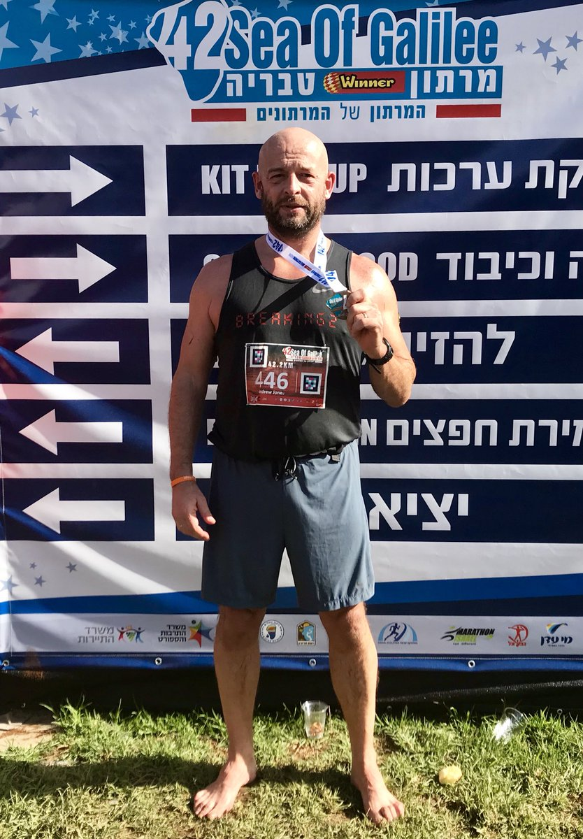 Here's What Happens When the Coach of the Marathon Record Holders Does His First 26.2