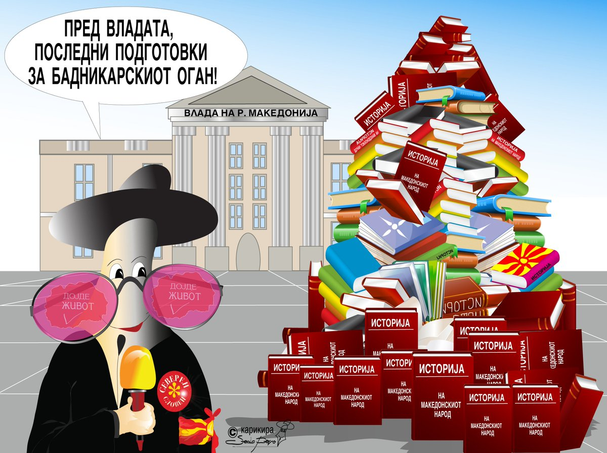 Разни вести од македонија - Page 32 DwF6xVAX4AAzknf