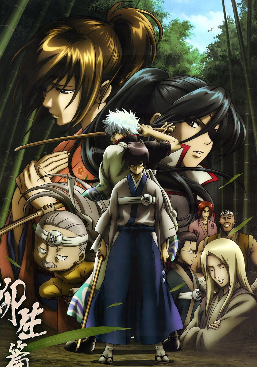 Ok but why did Sunrise go all out for Gintama arc poster ? These are really good especially the Yagyu one.