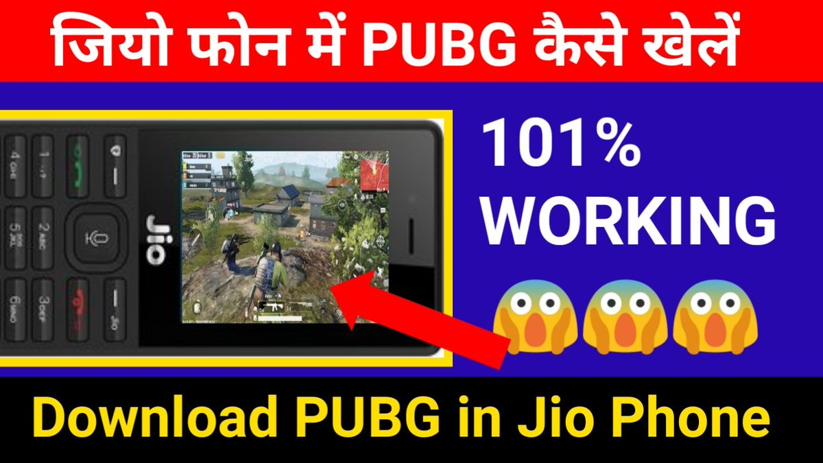 jio mobile me free fire game kaise download kare