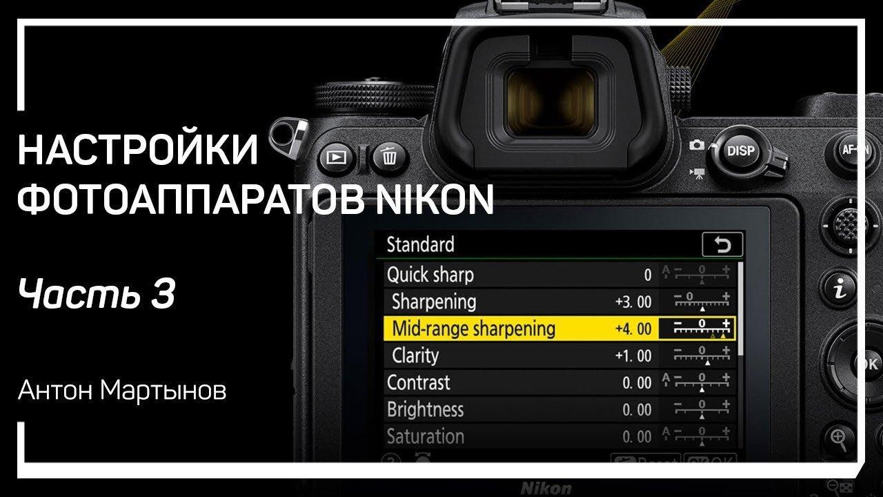 Настройки фотоаппарата концерт
