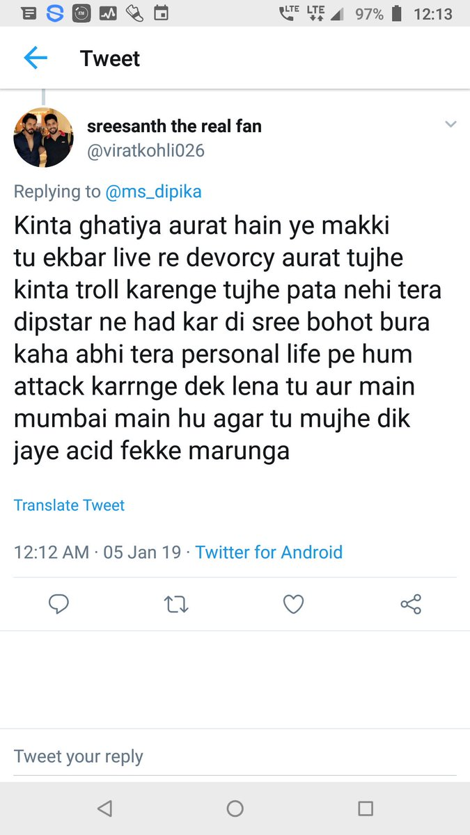 @MumbaiPolice plz look in this matter  Someone is harassing a women on social media  Nd is physically attacking to put acid  Look in dis matter D id of person is @viratkohli026  #BB12