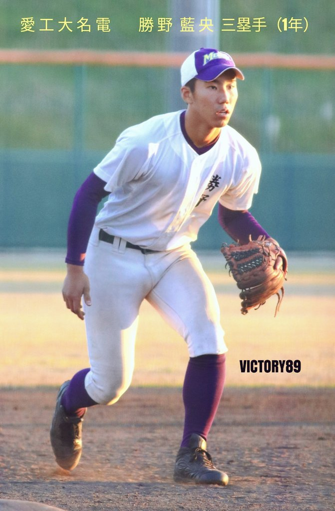愛知県高校野球⚾VICTORY❽❾ on Tw...