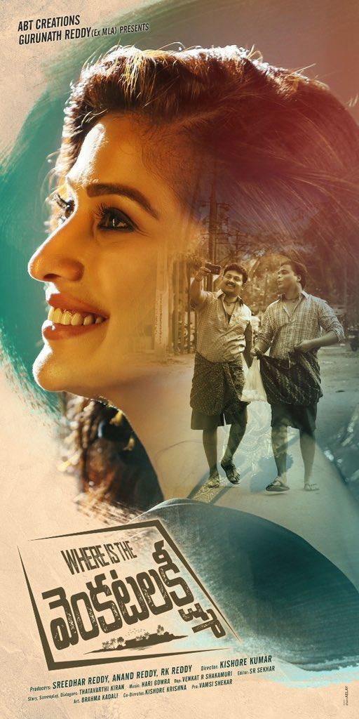 New poster of #RaaiLaxmi's #WhereIsTheVenkatLakshmi   #comingsoon #comedyflick #LaxmiRaai #Laxmirai #lakshmirai #LakshmiRaai #Actress #TFITalks  @iamlakshmiraipic.twitter.com/7ACSu2duFc