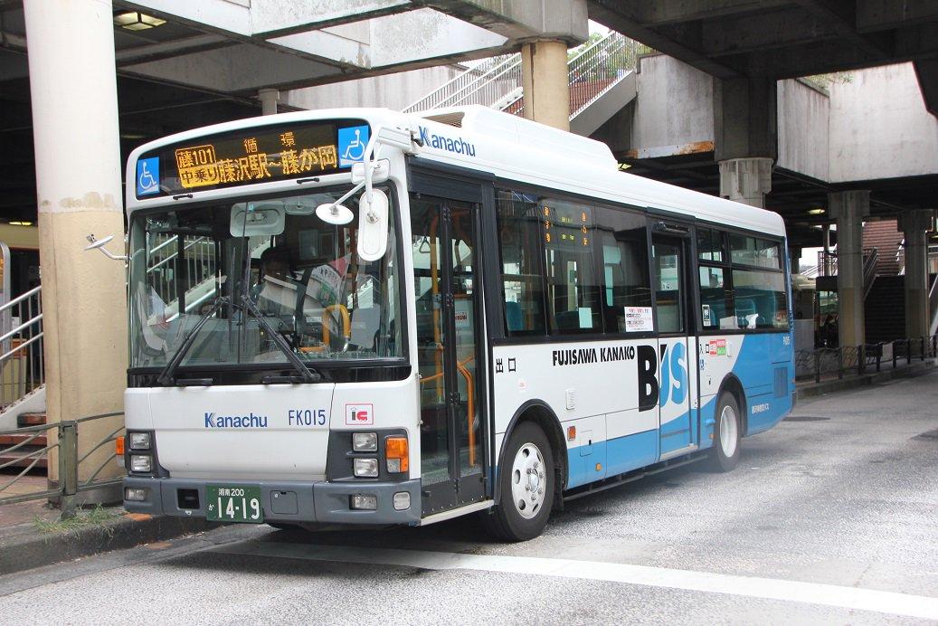 藤沢神奈交バス hashtag on Twitter