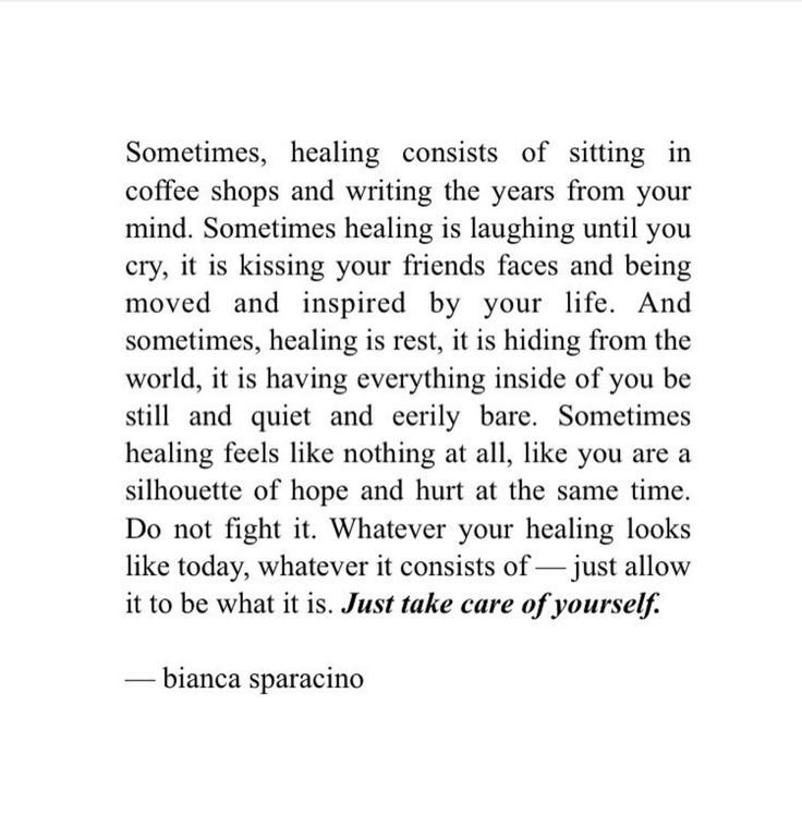 ndang on just take care of yourself quotes