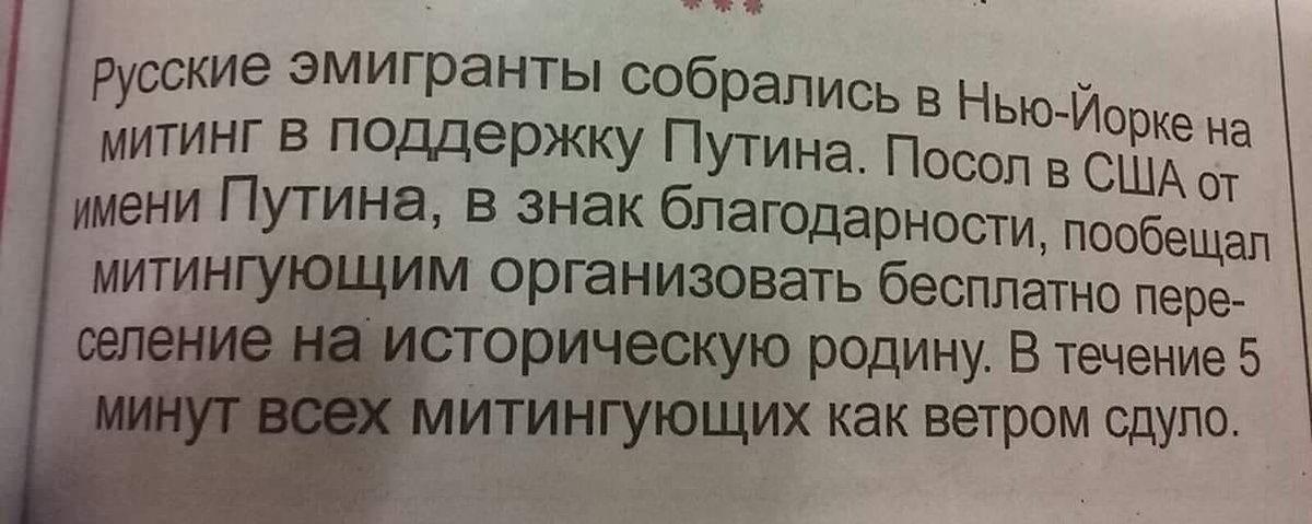 """NASA скасувало візит глави """"Роскосмосу"""" Рогозіна в США через санкції - Цензор.НЕТ 1964"""