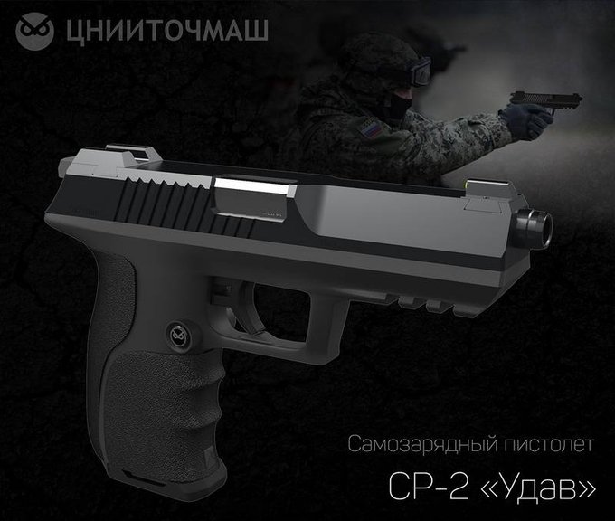 Russian Military Pistols Thread: - Page 5 DwIZ1zjXgAAtVUR