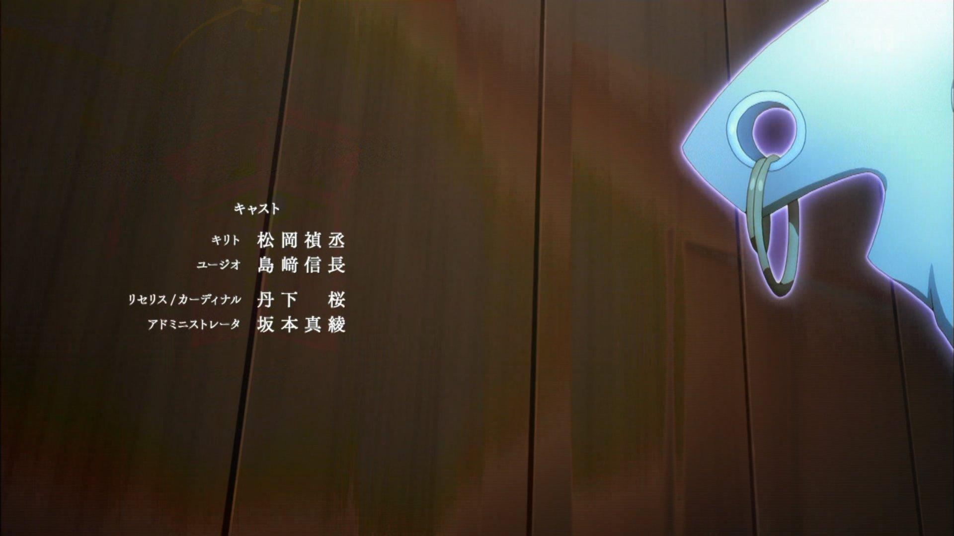 キャスト #sao_anime #bs11 https://t.co/7GF8hUubjO