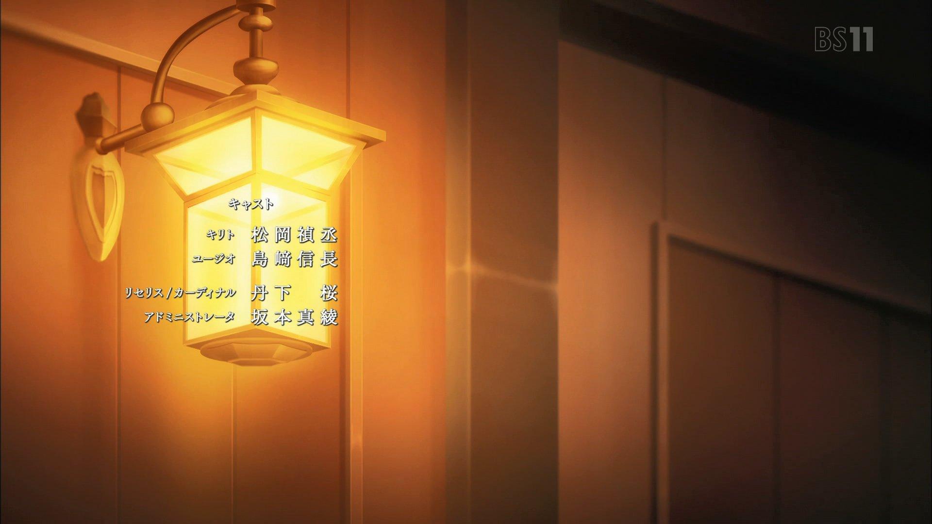 キャスト #sao_anime #bs11 https://t.co/t25c1kPs4R