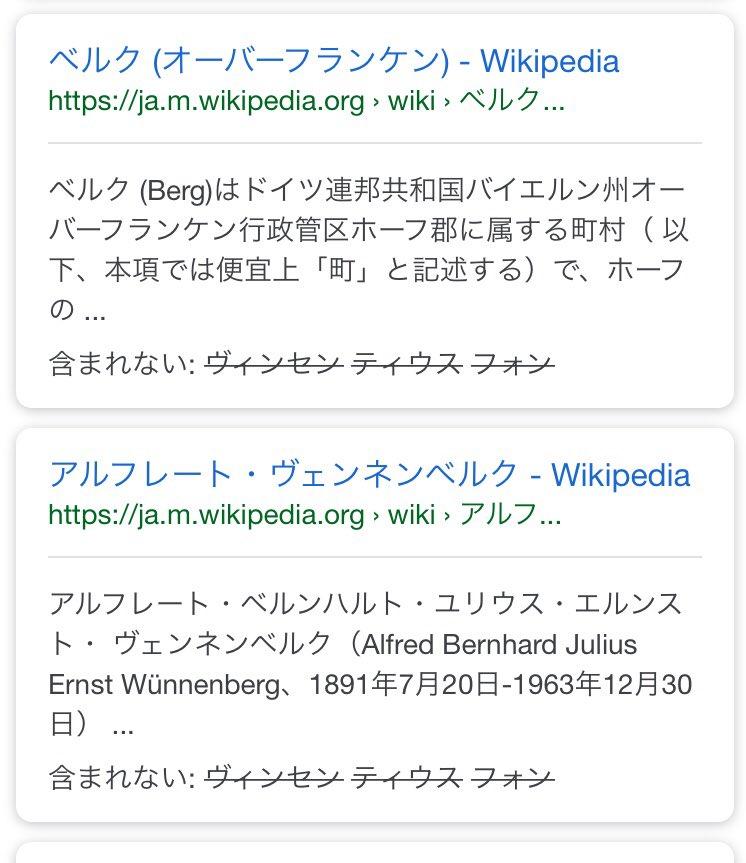 Media Tweets by 春心(はるこ) (...