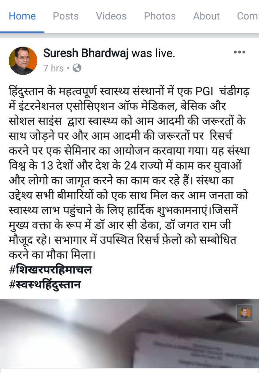 Ashok Kumar Yadav (@Ashok3281) | Twitter