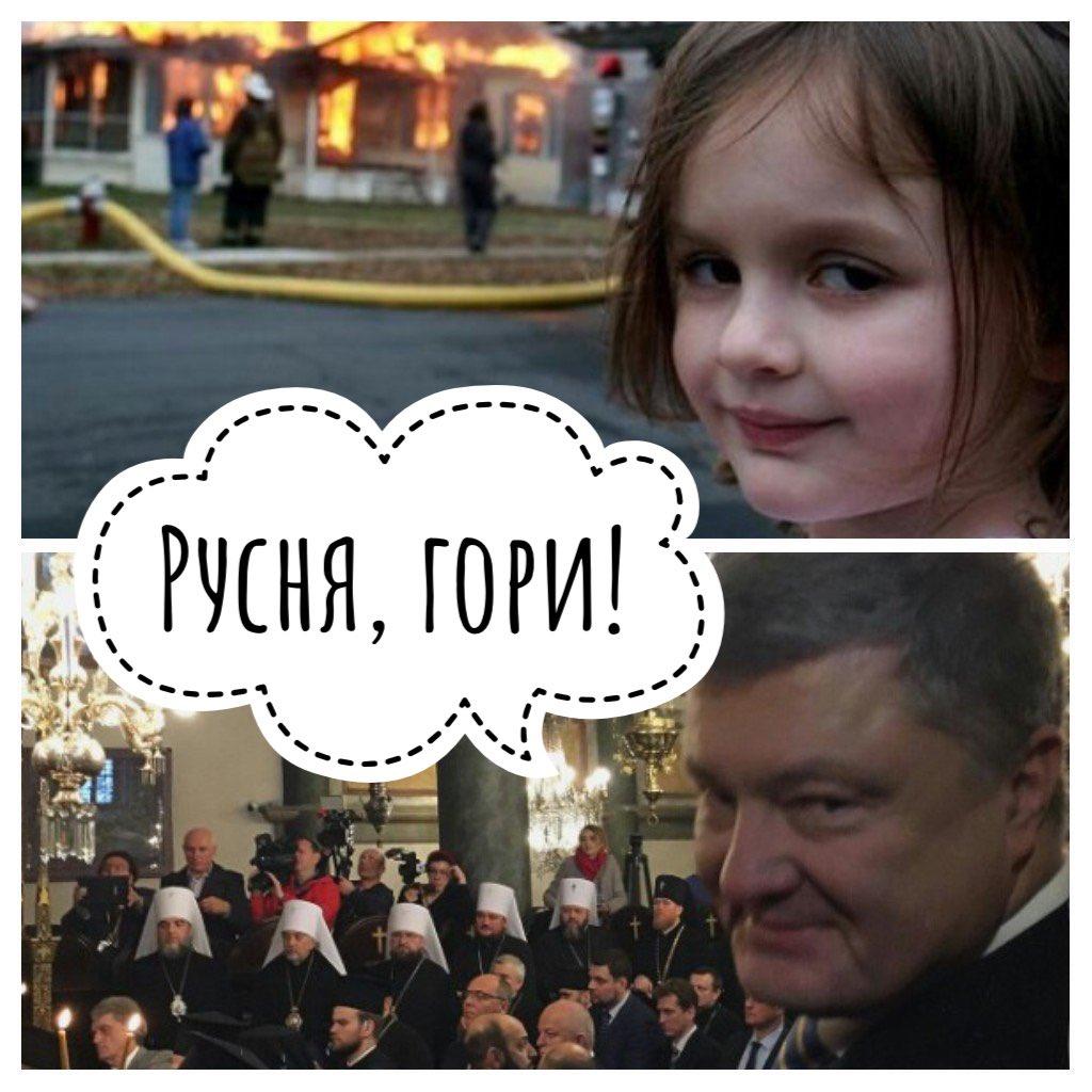 Томос - это лучший оберег против российских бесов - Цензор.НЕТ 5122