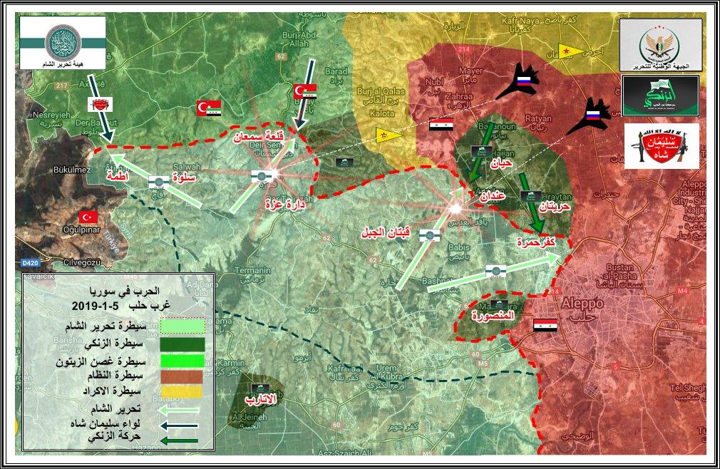 تصاعد الاشتباكات بين مسلحي المعارضة في شمال غرب سوريا DwKe0mWXcAMedj8